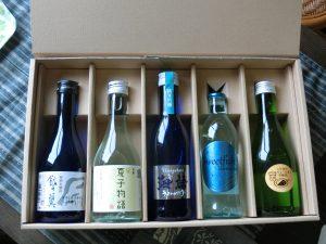 夏の日本酒小瓶5本セット